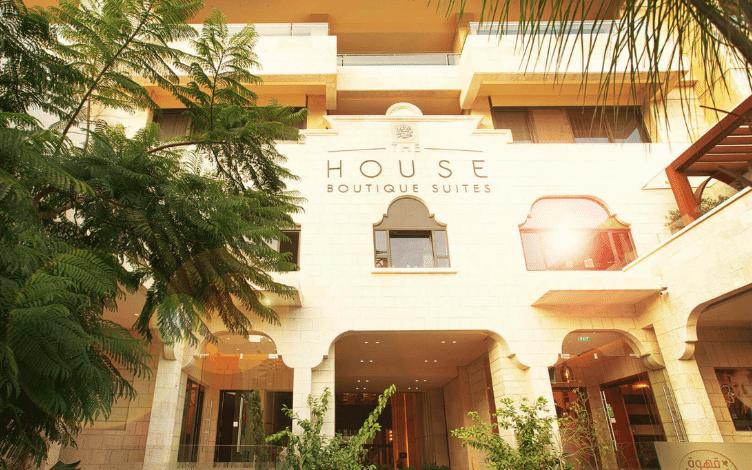 The House Boutique Suites
